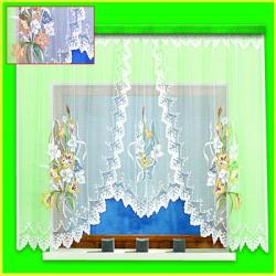 Купить шторы на кухню 10880