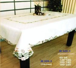 Скатерть M-506 с вышивкой