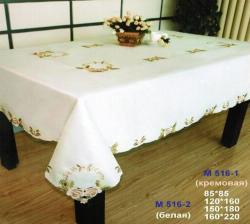 Скатерть M-516 с вышивкой